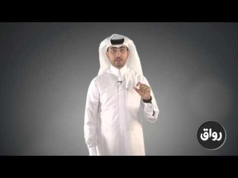رواق  الإعلام الإجتماعي   المحاضرة 3   الجزء 2