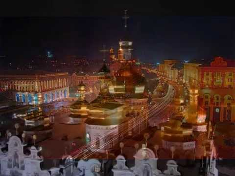 Киев Kiev Украина Ukraine