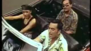 OMC - How Bizzare