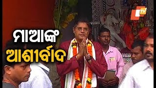 Former MP Jay Panda offers prayers at Gajalaxmi puja pandals in Kendrapara