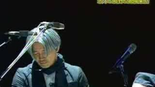 Human Audio Sponge (YMO) - RYDEEN 79/07