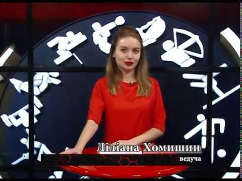 """Головні спортивні події Прикарпаття за тиждень у програмі """"СПОРТLife"""". Випуск 94"""