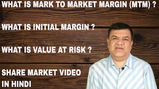 What is value at risk ? | What is initial margin ? | What is mark to market margin (MTM) ? width=