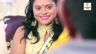 Loan    कर्ज़    Entertainment First Exclusive