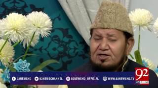 Naat: Muhammad Naam Aesa Hai | Akhtar Hussain Qureshi | Subh e Noor 22-05-2017 - 92NewsHDPlus