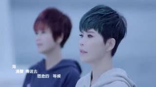 詹雅雯 [ 2016最新專輯-何年何月再相逢] - 跨海大橋