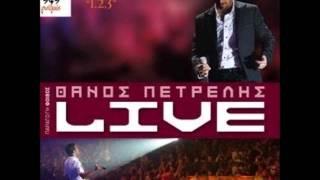Αμάν και πως-Θάνος Πετρέλης LIVE