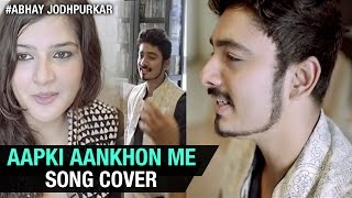 RD Burman Hits | Aapki Aankhon Mein Cover by Abhay Jodhpurkar ft. Bhavya Pandit | Unplugged Cover