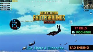 [Hindi] PUBG MOBILE | AMAZING