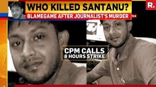 Blame Game Over Journalist Santanu Bhowmik's Murder