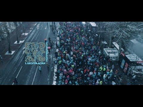belgrade half marathon
