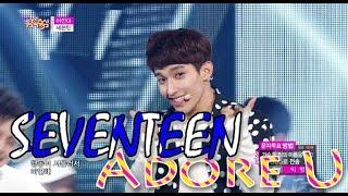[HOT] SEVENTEEN - Adore U, 세븐틴 - 아낀다, Show Music core 20150613