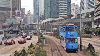 Downtown Train Ride - Hong Kong width=