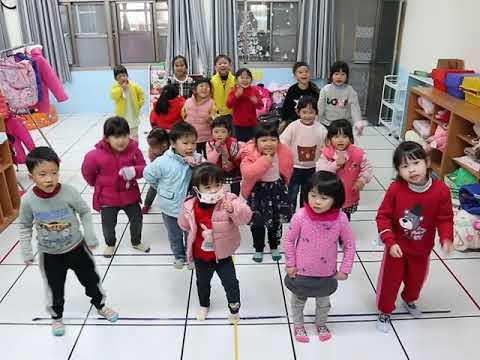 新橋國小附設幼兒園 臺語歌謠-歡喜聖誕節 - YouTube