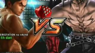 Tekken 5 - Sparking (soundtrack)
