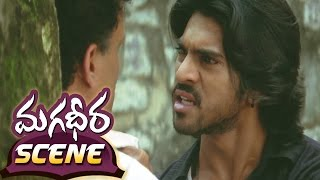 Ram Charan Giving Warning To Kajal Father || Magadheera Telugu Movie