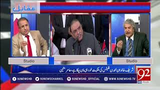 Muqabil : Shehbaz Sharif meets Chaudhry Nisar, asks him to 'stay with party' - 02 April 2018