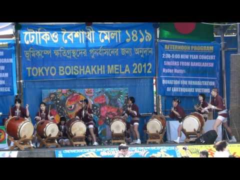 バングラデシュ正月祭 ボイシャキ・メラ2012 和太鼓演奏 『鼓友』 1/3
