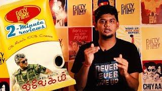 Vivegam 2-Minute Review | Ajith Kumar | Vivek Oberoi | Kajal Aggarwal | Fully Filmy