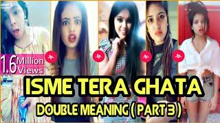 ISME TERA GHATA MERA KUCH NAHI JATA Latest ( Part 3) | Musically Funny Viral Video | Bhel Boys