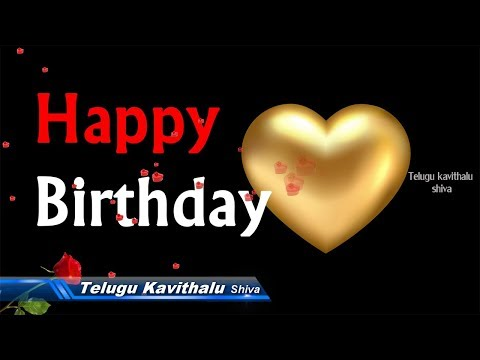 Birthday Wishes Video For Lover Happy My Love Greetings Quotes