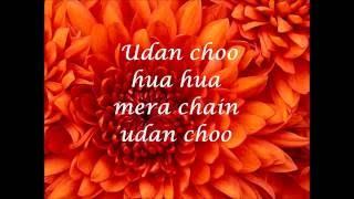 Udan Choo Lyrical Video | Banjo width=