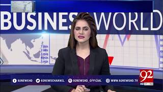 Business World - 19 January 2018 - 92NewsHDPlus