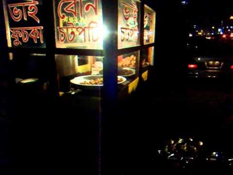 アキーラさん散策55!バングラデシュ・ダッカ・グルシャン3!Dahka,Bangladesh