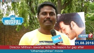 Director Mithran Jawahar tells the reason for gap after 'Uthamaputhiran' movie   News7 Tamil