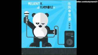 Relient K - Girls Just Want To Have Fun [Cyndi Lauper Cover] K Is For Karaoke EP 2011