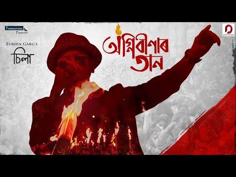 Agnibinaar Taan Lyrics |Zubeen Garg