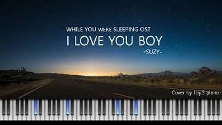 [당신이잠든사이에 OST] SUZY (수지) - I Love You Boy Piano Tutorial [While You Were Sleeping OST]