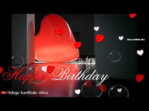 Birthday Wishes For Wife With Love Happy My Greetings Status