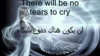 "Its not GOODBYE "" Arabic TRANSLATION"" ""مترجمة"""