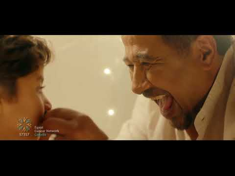 """Cheb Khaled's """" The cost of life"""" for 57357's children"""