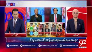 92at8 - 25 July 2017 - 92NewsHDPlus
