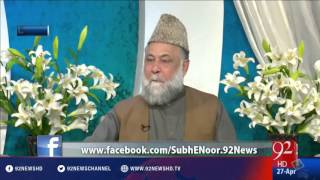 Subh e Noor - 27-04-2016 - 92NewsHD
