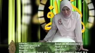 Surat Al - Mukminun Ayat 1 - 9  by Hj. Rahmawati Jamal MA width=