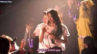 f(x) - So Into You Live (Arabic Sub)