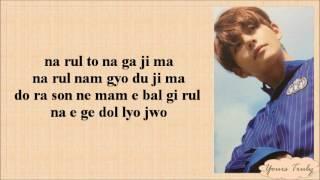 BTS (방탄소년단) Jin & V - 'Even If I Die, It's You' (Hwarang: The Beginning OST Pt. 2) Easy Lyrics
