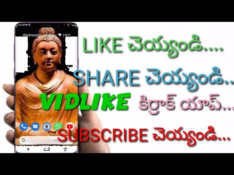Whatsapp status app download in telugu