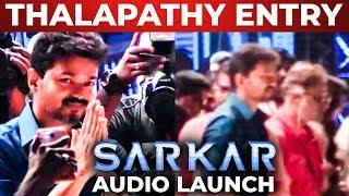 Thalapathy Vijay Mass Entry - Sarkar Audio Launch | TT 221