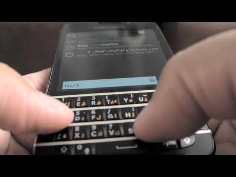 Blackberry Q10 review | اسأل مجرب