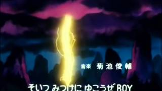 Dragon Ball Japanese Opening (w/Subtitles)
