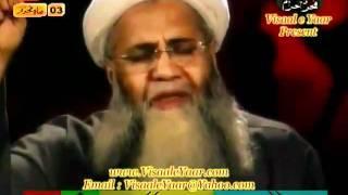 Hussain Likhna.flv width=