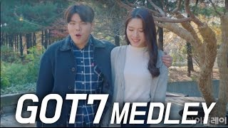 GOT7 MEDLEY (갓세븐 메들리) - PLAYUS Cover