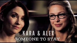 Kara & Alex | Someone To Stay [THANK YOU FOR 2K]