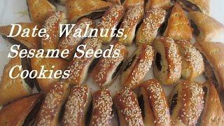 Date, Walnuts and Sesame Seeds Cookies/ كعك التمر والجوز والسمسم / Recipe#120