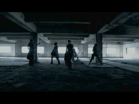 phantasmagoria-lost-in-thought-pv-imiyavi