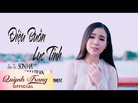 Thiên Thần Bolero Quỳnh Trang Tung MV Ngoại Cảnh Ở Miền Tây Đẹp Mê Hồn Đốn Tim Hàng Triệu Khán Giả